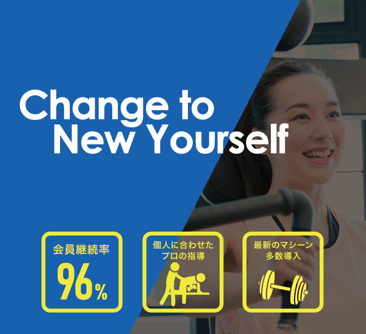 Change to New Yourself